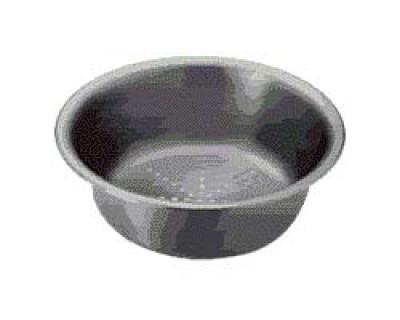 Solution Basin, Size 31.5 x 12.7 cm